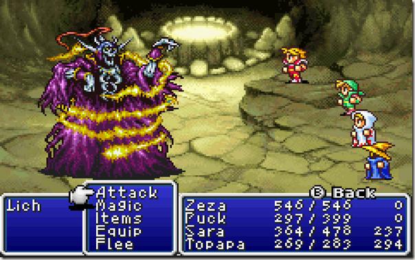 Final Fantasy 1 - GBA